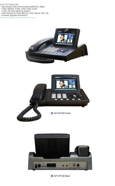 """IP-видеотелефоны  Видеотелефон AddPac AP-VP120  Видео телефон — VP120 4,3"""""""", 2x10/100 Mbps, Video In/Out (композитный RCA, S-Video), аудиовход и выход, USB, ДУ опционально Воип Телеком (девайс)"""