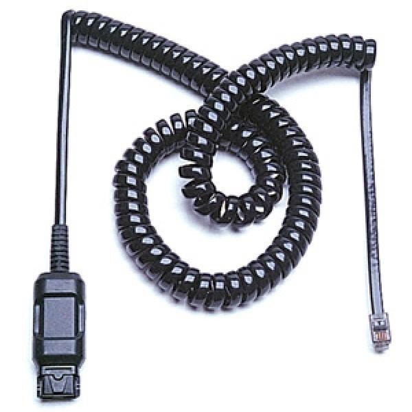 HIS, шнур-адаптер для телефонов Avaya